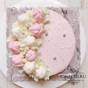 チューリップとシュガーレースのケーキ(チーズケーキ味)5号【バタークリームケーキ インスタ映え ケーキ スイーツ 誕生日ケーキ バースデーケーキ ホールケーキ フラワーケーキ 美味し