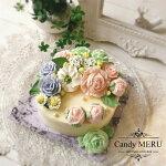 ウエディングドレスローズとチャイナローズのケーキ(チーズケーキ味)【ケーキバタークリームケーキバタークリームホールケーキ美味しいケーキ冷凍ケーキ花バラレモンピール味