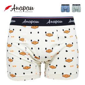 anapau アナパウ ボクサーパンツ ニコパンマン メンズ P-1109