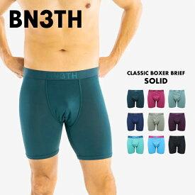 BN3TH ベニス ボクサーパンツ メンズ CLASSIC BOXER BRIEF(TRUNK) SOLID 無地 男性 下着