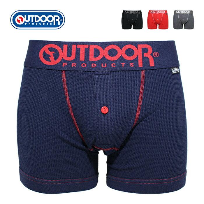 【2点までメール便可】 OUTDOOR PRODUCTS アウトドア サーマル ボクサーパンツ メンズ 男性 下着 アンダーウェア