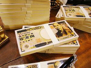 「金はいくらでもある!」 100万円メモ帳 ■ アメリカ雑貨 アメリカン雑貨 文具 文房具 生活雑貨 おしゃれ 人気 ギフト プレゼント カッコイイ男の部屋 ステーショナリー