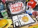 まるでマンガ世界だぜ! コミックプレート(ドーン!) ■情報番組「スッキリ」で紹介された話題の漫画皿 アメリカ雑…