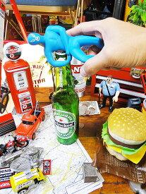 ルチャドールのボトルオープナー(ブルー) ■ アメリカ雑貨 アメリカン雑貨 栓抜き おしゃれ