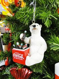 コカ・コーラブランド クリスマスオーナメント(ポーラベアー・ピクニックストレージ/レジン製) ■ コカコーラグッズ 雑貨 グッズ ブランド Coca-Cola アメリカ雑貨 アメリカン雑貨 アメリカ 雑貨 インテリア おしゃれ 人気
