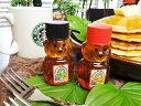 ハワイアンレインボービーズのハチミツ(2種類セット)Sサイズ/2オンス×2本 ■ ハワイ 雑貨 ハワイアン 雑貨 アメリ…