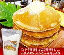 【売れてます】おうちで本場ハワイのパンケーキが焼ける! レインボードライブインのバターミルク・パンケーキミックス 「楽天1位」 レビュー4.94の高評価 ■ ハ...