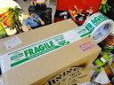 ダルトン フラジール・パッキングテープ(グリーン) ■ アメリカ雑貨 アメリカン雑貨 dulton パッキングテープ おし…