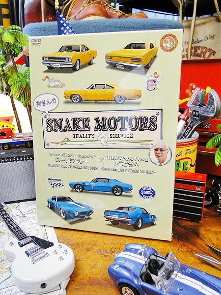 所さんのスネークモータース4 ロードランナー/トランザム編 DVD-BOXセット 2枚組 ■ アメリカ雑貨 アメリカン雑貨