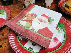 クリスマスのペーパーナプキン 16枚入り(サンタクロース) ■ 飾り インテリア 装飾 ガーランド メリー クリスマス ディスプレイ xmas デコレーション ツリー パーティーグッズ アメリカン雑貨 プレゼント ギフト 人気 おしゃれ