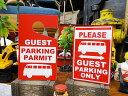 パーキングパーミット・ハングタグ&ステッカーセット(お客様専用駐車場) ■ 自分仕様だから愛着も強くなる! こだ…