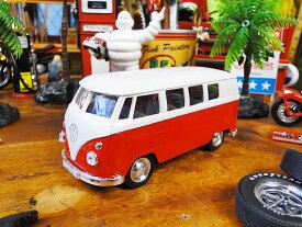 1962 ワーゲンバスのミニカー(レッド) ■ ミニカー アメ車 アメリカ雑貨 アメリカン雑貨 アメリカ 雑貨 インテリア こだわり派が夢中になる人気のアメリカ雑貨屋 小物 モデルカー 正規品 通販