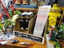 ムーンショップスタイルがセンス抜群☆ ムーンアイズのウッドブックスタンド(ブラック) ■ アメリカ雑貨 アメリカン雑貨 アメ雑貨 アメ雑