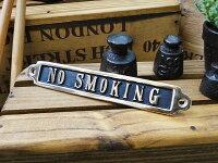 ダルトンブラスルームサイン(禁煙)■アメリカ雑貨アメリカン雑貨