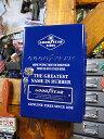 グッドイヤーのキーボックス(ブルー) ■ アメリカ雑貨 アメリカン雑貨 おしゃれ 収納 人気 ブランド インテリア 雑貨 …