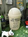 カルチャーマートの35Lダストビン(ベージュ) ■ゴミ箱 ダストボックス ダストBOX ゴミ箱 トラッシュ アメリカ雑貨 …