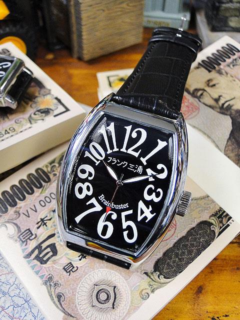 天才時計師フランク三浦の腕時計(六号機(改)デカ時計タイプマグナム/ハイパーブラック) ■ アメリカ雑貨 アメリカン雑貨 おもしろ雑貨 おもしろグッズ 人気 おしゃれ 腕時計 メンズ 黒 通販 ウォッチ