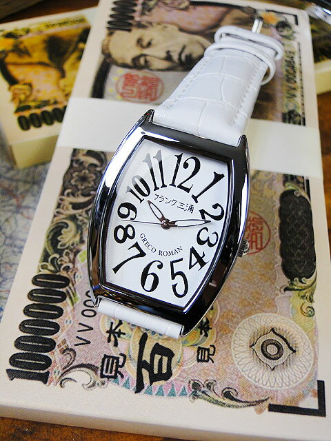 天才時計師フランク三浦の腕時計 零号機(改)通常サイズ(ハイパーホワイト) ■ アメリカ雑貨 アメリカン雑貨 おもしろ雑貨 おもしろグッズ 人気 おしゃれ 腕時計 メンズ 黒 通販 ウォッチ