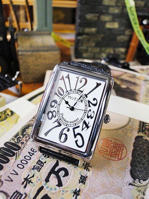 天才時計師フランク三浦の腕時計 初号機(改)通常サイズ(シルバーホワイト) ■ アメリカ雑貨 アメリカン雑貨 おもしろ雑貨 おもしろグッズ 人気 おしゃれ 腕時計 メンズ 黒 通販 ウォッチ