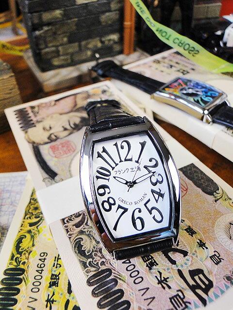 天才時計師フランク三浦の腕時計 零号機(改)通常サイズ(シルバーホワイト) ■ アメリカ雑貨 アメリカン雑貨 おもしろ雑貨 おもしろグッズ 人気 おしゃれ 腕時計 メンズ 黒 通販 ウォッチ