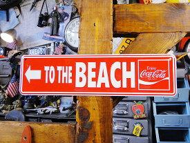 コカ・コーラのビーチ案内サイン ■ コカコーラグッズ 雑貨 グッズ ブランド Coca-Cola アメリカ雑貨 アメリカン雑貨 壁面装飾 装飾 飾り ディスプレイ 内装 人気 ウォールデコレーション コーラ こだわり派が夢中になる! 人気のアメリカ雑貨屋