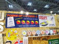 アメリカン・プロモーションバナー(スペースシップ)■アメリカ雑貨アメリカン雑貨