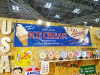 アメリカン・プロモーションバナー(アイスクリーム)■アメリカ雑貨アメリカン雑貨