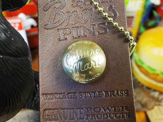 カルチャーマートのブラスピンズ(ラウンド)■アメリカ雑貨アメリカン雑貨