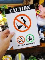 「トイレは座ってしてください」の警告ステッカー■自分仕様だから愛着も強くなる!こだわり派が夢中になる人気のアメリカ雑貨屋ステッカーアメリカン雑貨スーツケースかわいいデカールシールオリジナルアルファベット標識