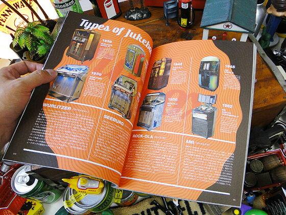 雑誌「オールドアメリカンカルチャー」■アメリカ雑貨アメリカン雑貨