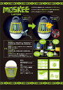殺虫ライト モスキートキラー・ランタン モスキー ■ アメリカ雑貨 アメリカン雑貨