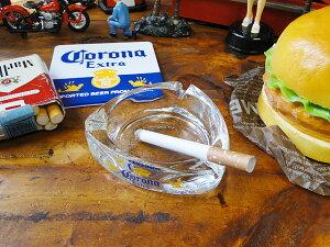 コロナビールのガラスアシュトレイ ■ アメリカ雑貨 アメリカン雑貨 灰皿