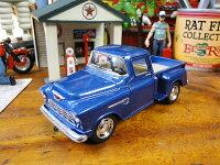 1955年シボレー・ステップサイド・ピックアップのダイキャストミニカー1/32スケール(ブルー)■アメリカ雑貨アメリカン雑貨