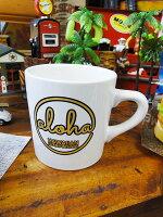 アロハマグカップ■ハワイ雑貨ハワイアン雑貨ハワイ雑貨アメリカ雑貨アメリカン雑貨お土産インテリアグッズかっこいい男の部屋人気スタイル人気生活雑貨おもしろマグカップおしゃれ