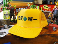 工事現場ヘルメットのメッシュキャップ(イエロー)■アメリカ雑貨アメリカン雑貨