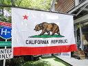 カリフォルニア州旗のビッグサイズフラッグ 180cmタイプ ■ みんなが憧れる部屋に大改造! 自慢の逸品なり! アメリカ…
