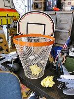 バスケットゴールのゴミ箱■アメリカ雑貨アメリカン雑貨