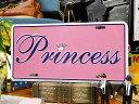 プリンセスのライセンスプレート ■ ナンバープレート アメリカ看板 サインプレート アメリカ雑貨 インテリア雑貨 ア…