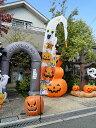 ハロウィン ゴーストパンプキンのビッグワイドフラッグ ■ ハロウィン グッズ 雑貨 飾り かぼちゃ カボチャ ジャック…