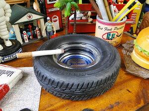 タイヤアシュトレイ(Mサイズ) ■ 灰皿 アメリカン雑貨 アメ雑 アメ雑貨