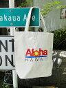 アロハハワイのトートバッグ ■ アメリカ雑貨 アメリカン雑貨