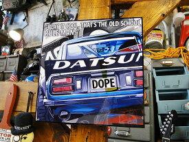 ダットサン240Zのポップアートフレーム