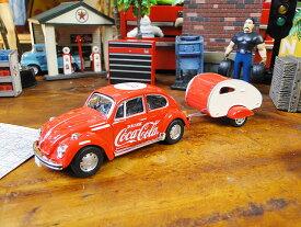 コカ・コーラ 1967年フォルクス・ワーゲン ビートル&トレーラーのダイキャストミニカーセット