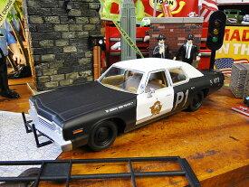 映画「ブルースブラザーズ」1974年ダッジ・モナコのブルースモービルのダイキャストモデルカー 1/24スケール