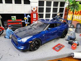 Jada 映画「ワイルドスピード」のダイキャストモデルカー 1/24スケール(ブライアン/ニッサン GT-R R35/ネイビー)