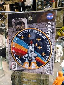 NASAオフィシャルワッペン(スペースシャトル/アトランタ)
