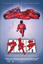 AKIRA アキラの米国輸入版ポスター