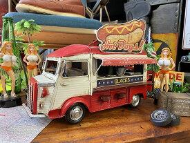 ホットドッグ屋さんの移動販売車のブリキオブジェ