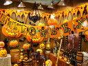 【即納】【在庫あり】ハロウィン ハンギング・スパイダーバナー 225cm ■ ハロウィン グッズ 雑貨 飾り ディスプレイ ハロウィーン パーティー 装飾 オー...