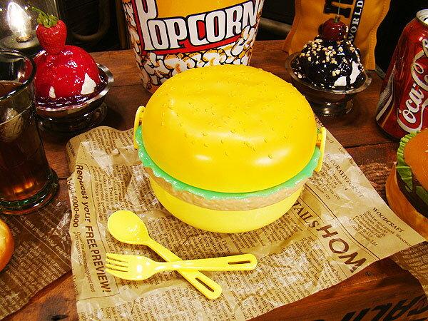 ハンバーガーランチボックス ■ お弁当箱 アメリカ雑貨 アメリカン雑貨